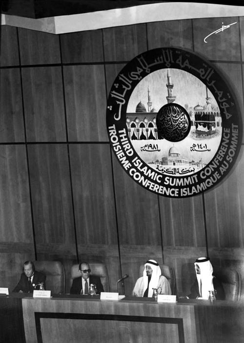 الملك خالد بن عبدالعزيز آل سعود، يرأس مؤتمر القمة الإسلامي الثالث