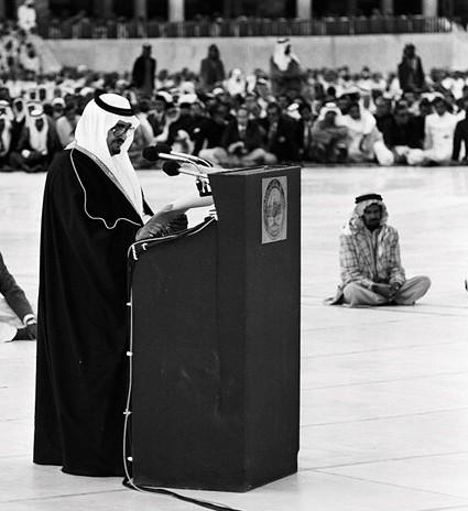 الملك فهد بن عبدالعزيز آل سعود، مؤتمر القمة الإسلامي الثالث