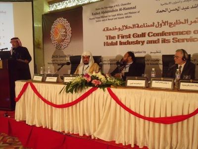 مؤتمر الخليج الأول