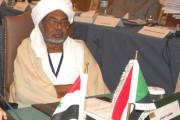 البروفيسور أحمد خالد بابكر أمينا لمجمع الفقه الإسلامي الدولي