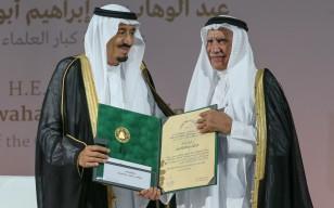 الدكتور عبدالوهاب إبراهيم محمد أبو سليمان