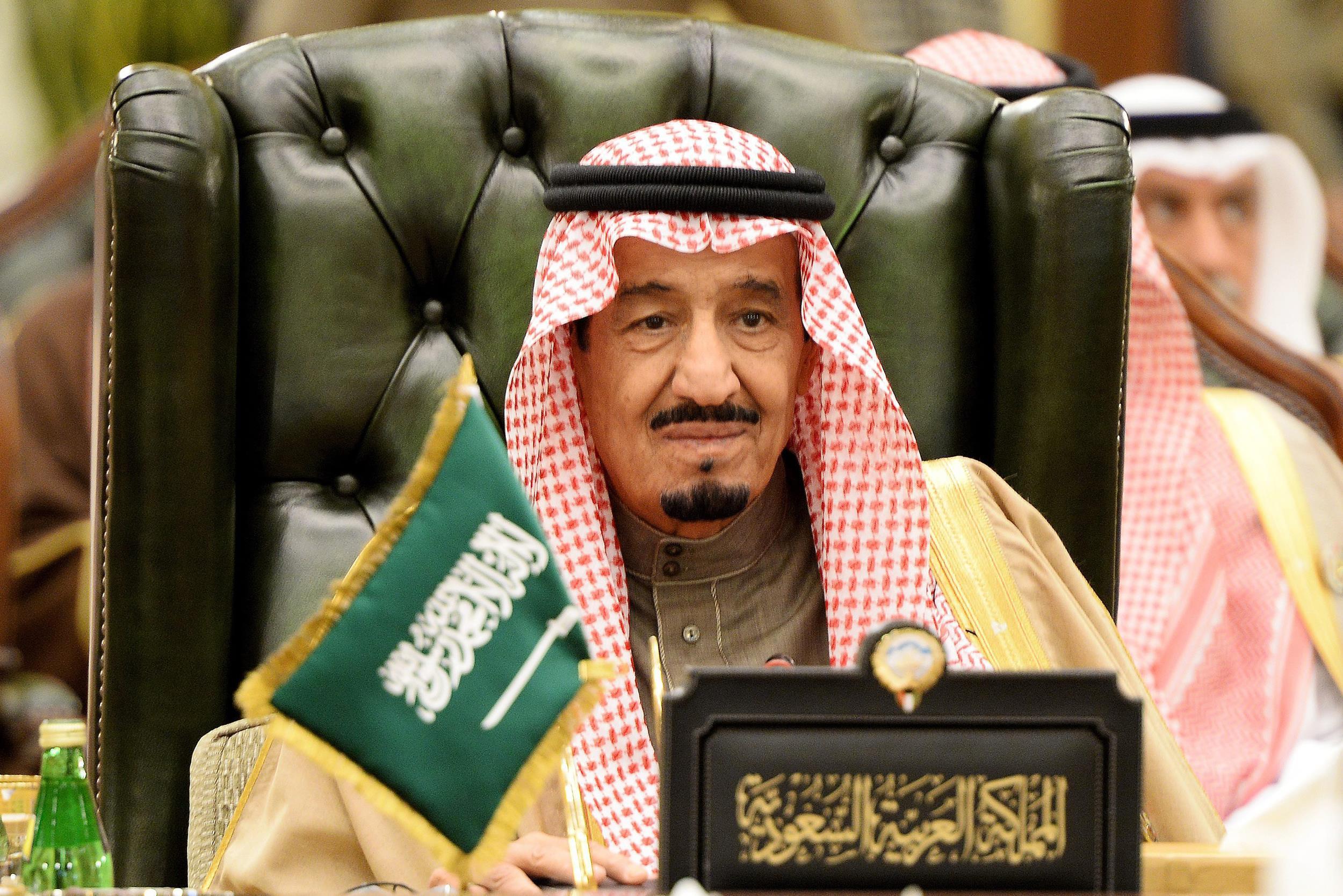 خادم الحرمين الشريفين الملك سلمان بن عبدالعزيز آل سعود مجمع
