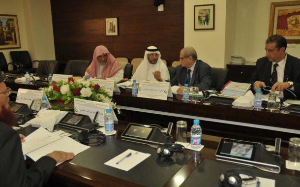 الأمين العام لمنظمة التعاون الإسلامي الدكتور يوسف العثيمين يترأس اجتماع هيئة مكتب المجمع