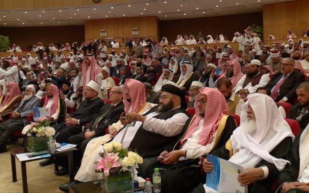 معالي الأستاذ الدكتور العبادي يشارك في المؤتمر الدولي للاتجاهات الفكرية بين حرية التعبير ومحكمات الشريعة