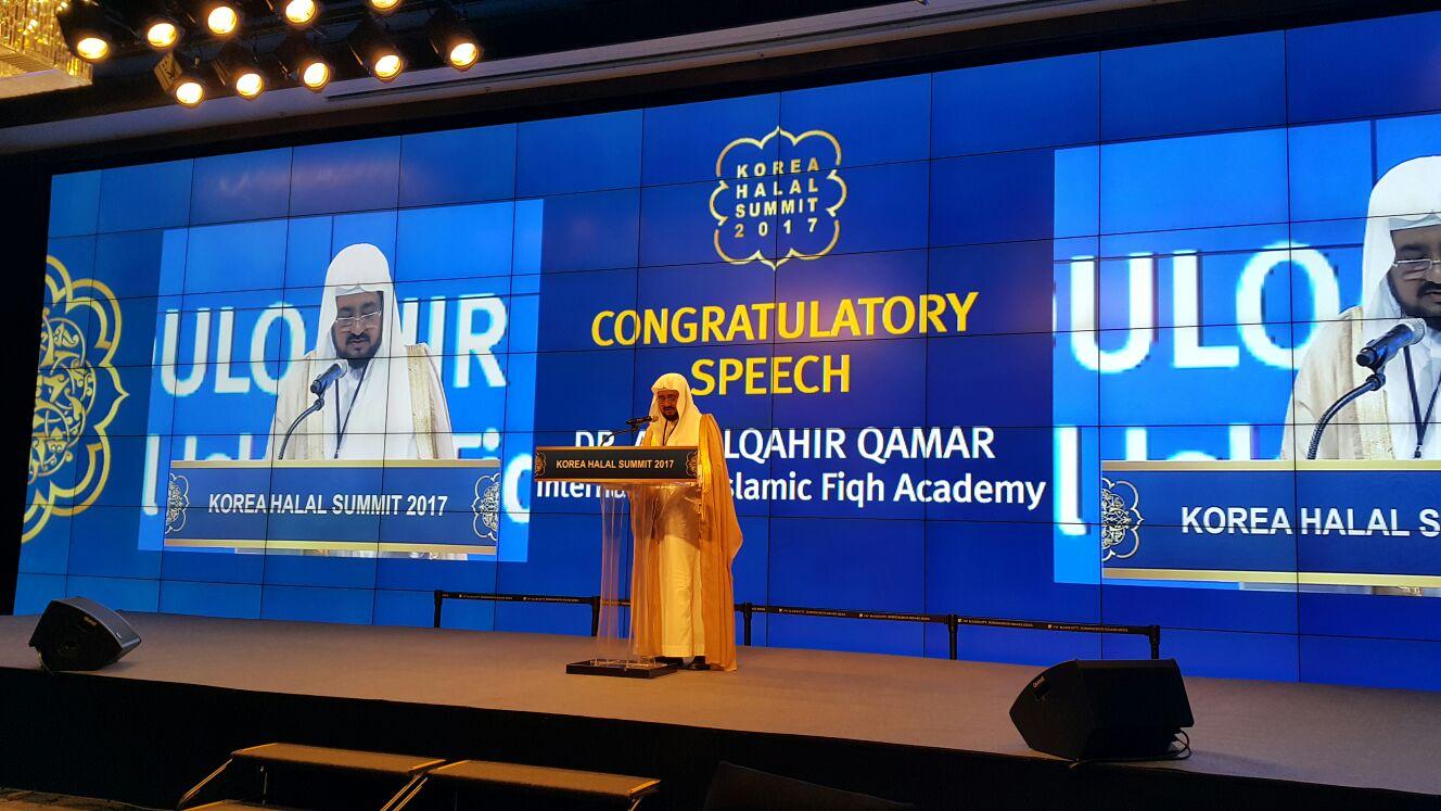 الدكتور عبدالقاهر قمر يلقي كلمة المجمع في الجلسة الافتتاحية لقمة حلال كوريا ٢٠١٧