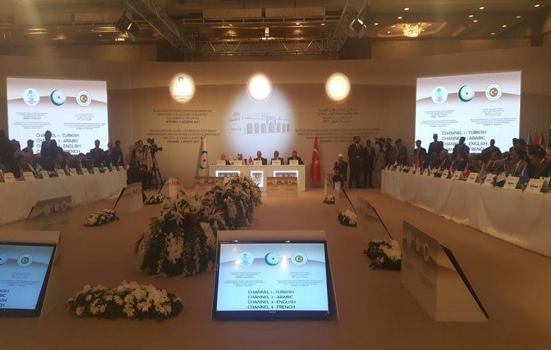 أمانة مجمع الفقه الإسلامي الدولي تشارك في اجتماع وزراء الخارجية بشأن القدس الشريف
