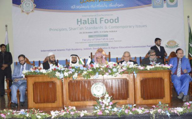 مؤتمر الغذاء الحلال، ضوابطه وأحكامه ومستجداته