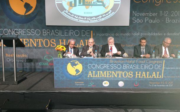 معالي الأستاذ الدكتور عبدالسلام العبادي أمين المجمع يشارك في مؤتمر الحلال الأول بالبرازيل