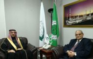 معالي أمين مجمع الفقه الإسلامي الدولي يستقبل وزير الأوقاف الأردني
