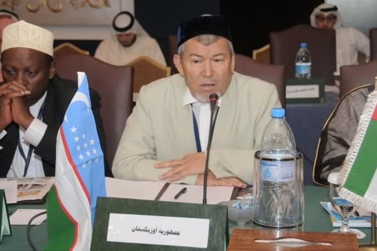 فضيلة الدكتور - عزيز جان منصروف - أوزبكستان
